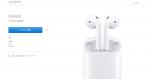 Apple AirPodsが発売開始されたよ!