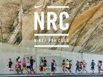 Nike+ Run Clubのマイコーチを全部消化したら春がやって来ることに気が付いた!
