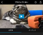 最新GoProアプリの使い方を徹底解説!「Capture」「Quik」「Splice」を使い分けよう!
