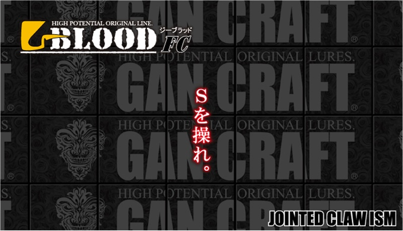 G-BLOOD FC
