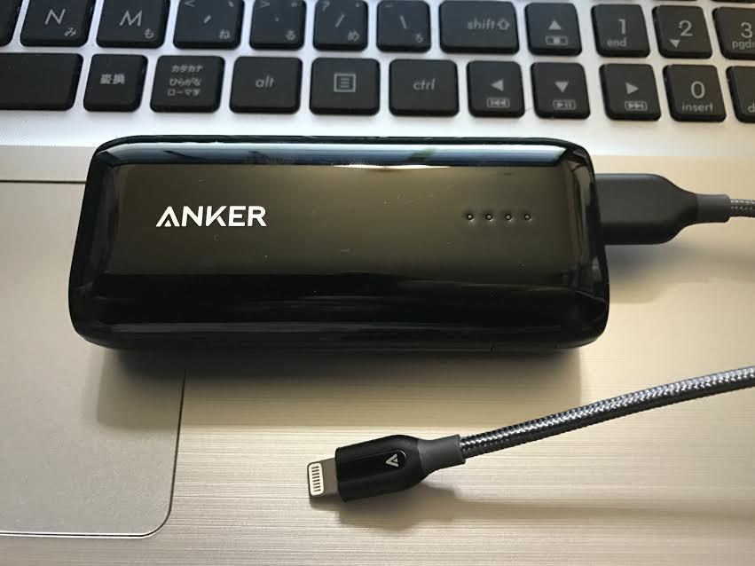 Ankerのモバイルバッテリーがすこぶる良いからオススメする