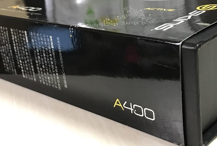 買い増ししたスキンズ A400
