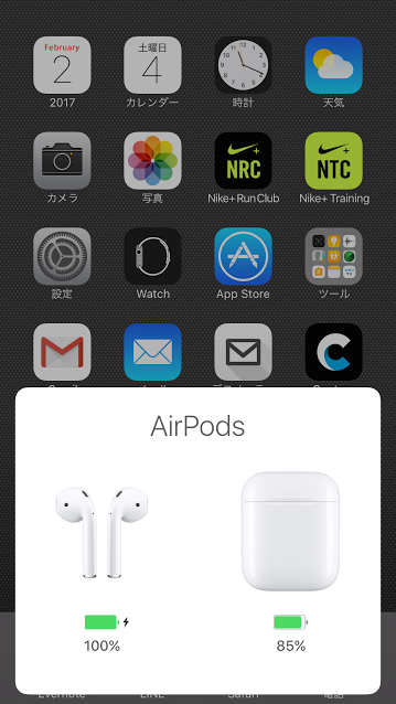 AirPodsとiPhoneとのペアリングも一瞬