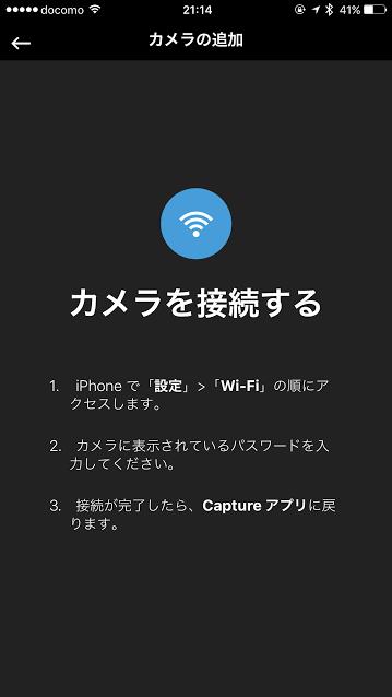 GoProとの紐づけ-4