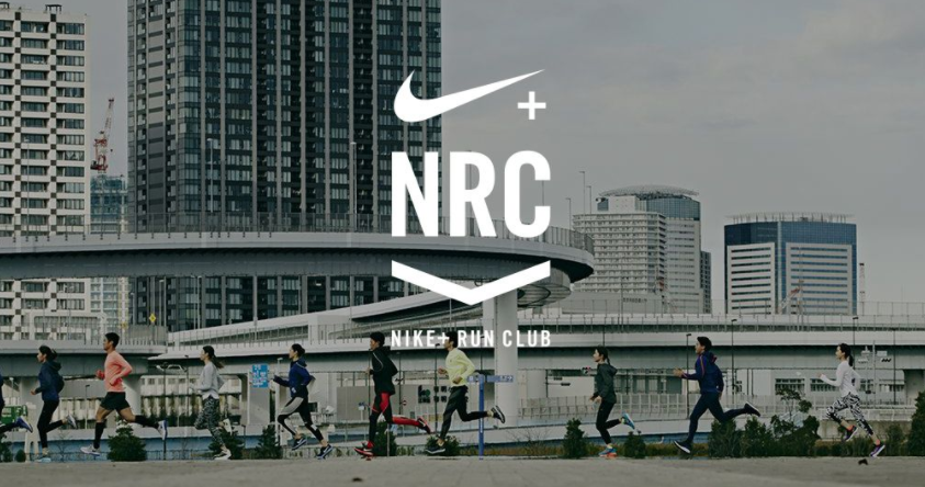Nike+ RunClub