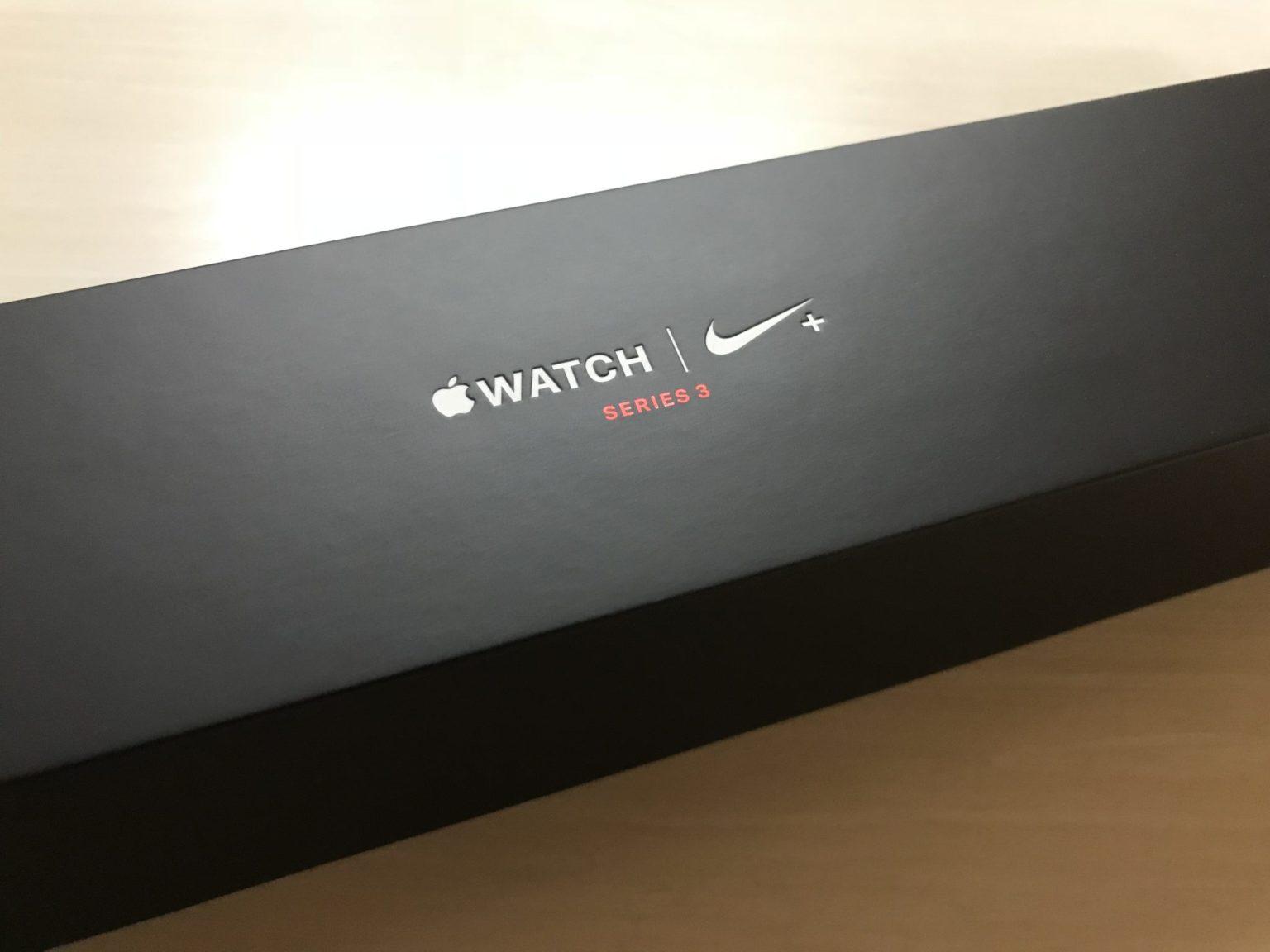 Apple Watch Series 3 Nike+を開封
