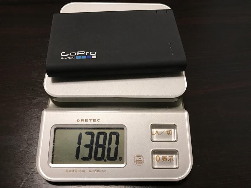 ポータブルパワーパック(Ver.2.0)の重さ