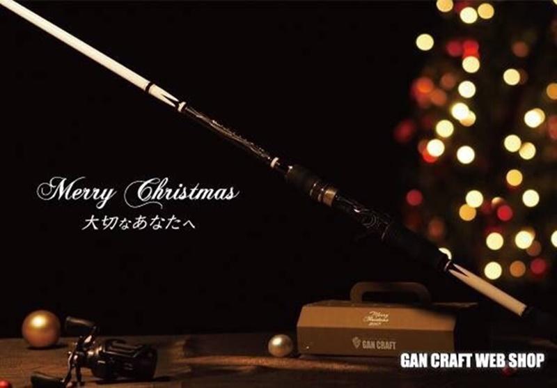 2017クリスマス企画