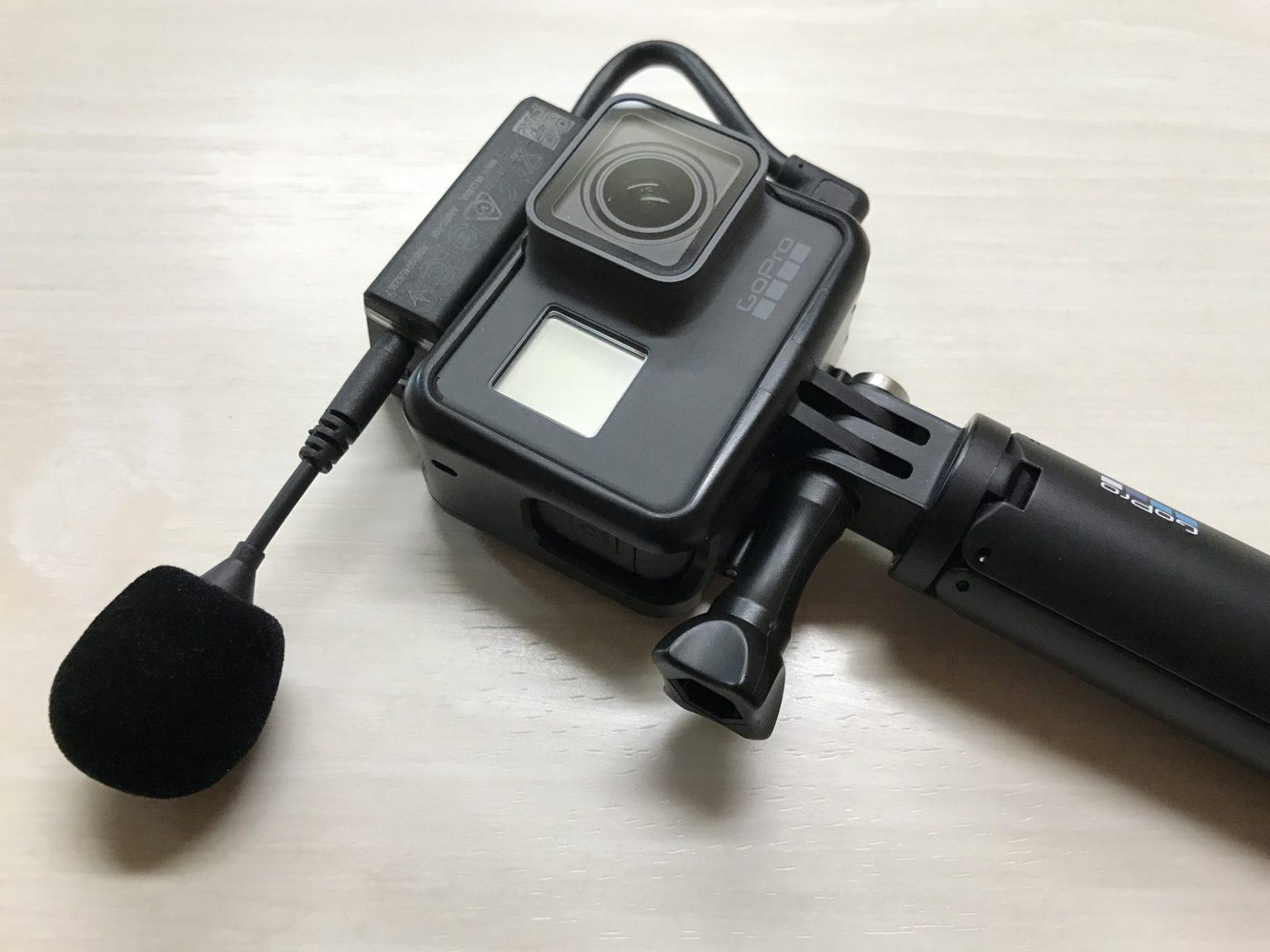 GoPro HERO6 Blackを外部マイク化