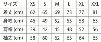 ZPIロングスリーブTシャツのサイズ表