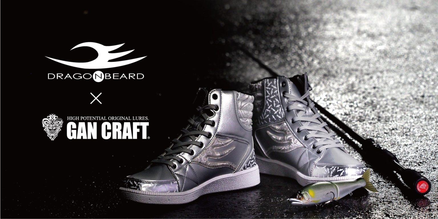DRAGON BEARD x GAN CRAFTのコラボレーションシューズ