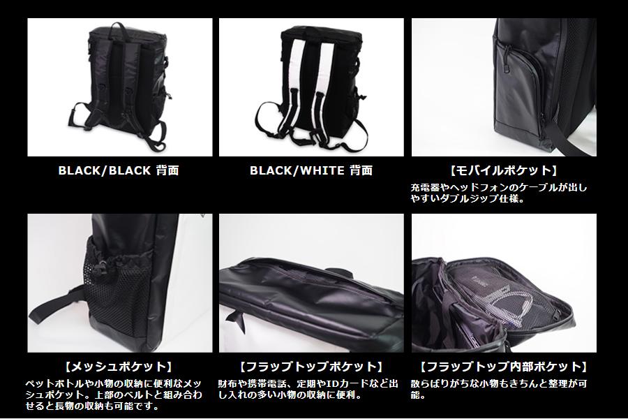G-SQUARE BAG(ジースクエアバッグ) 2
