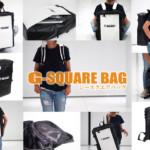 G-SQUARE BAG(ジースクエアバッグ)