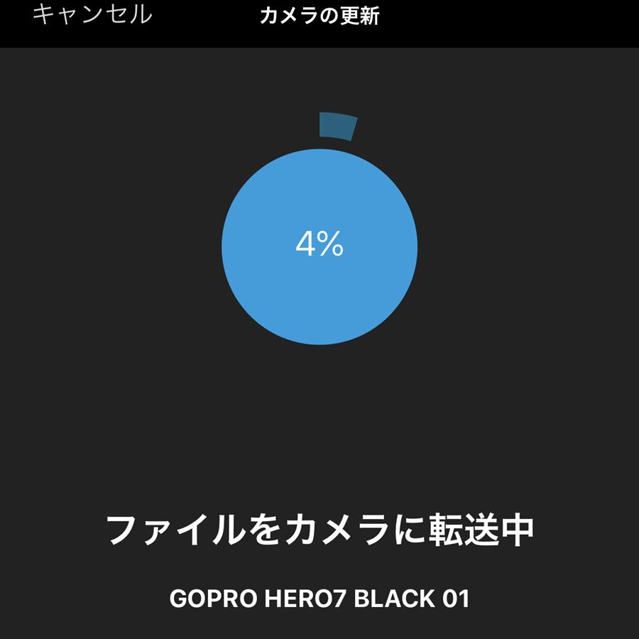 GoPro HERO7 Blackのファームウェアv1.61