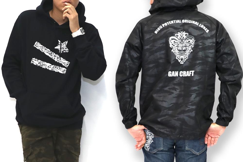 GAN CRAFT アパレル福袋3
