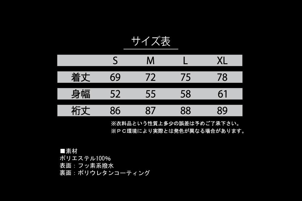 ブラックペイズリー 5