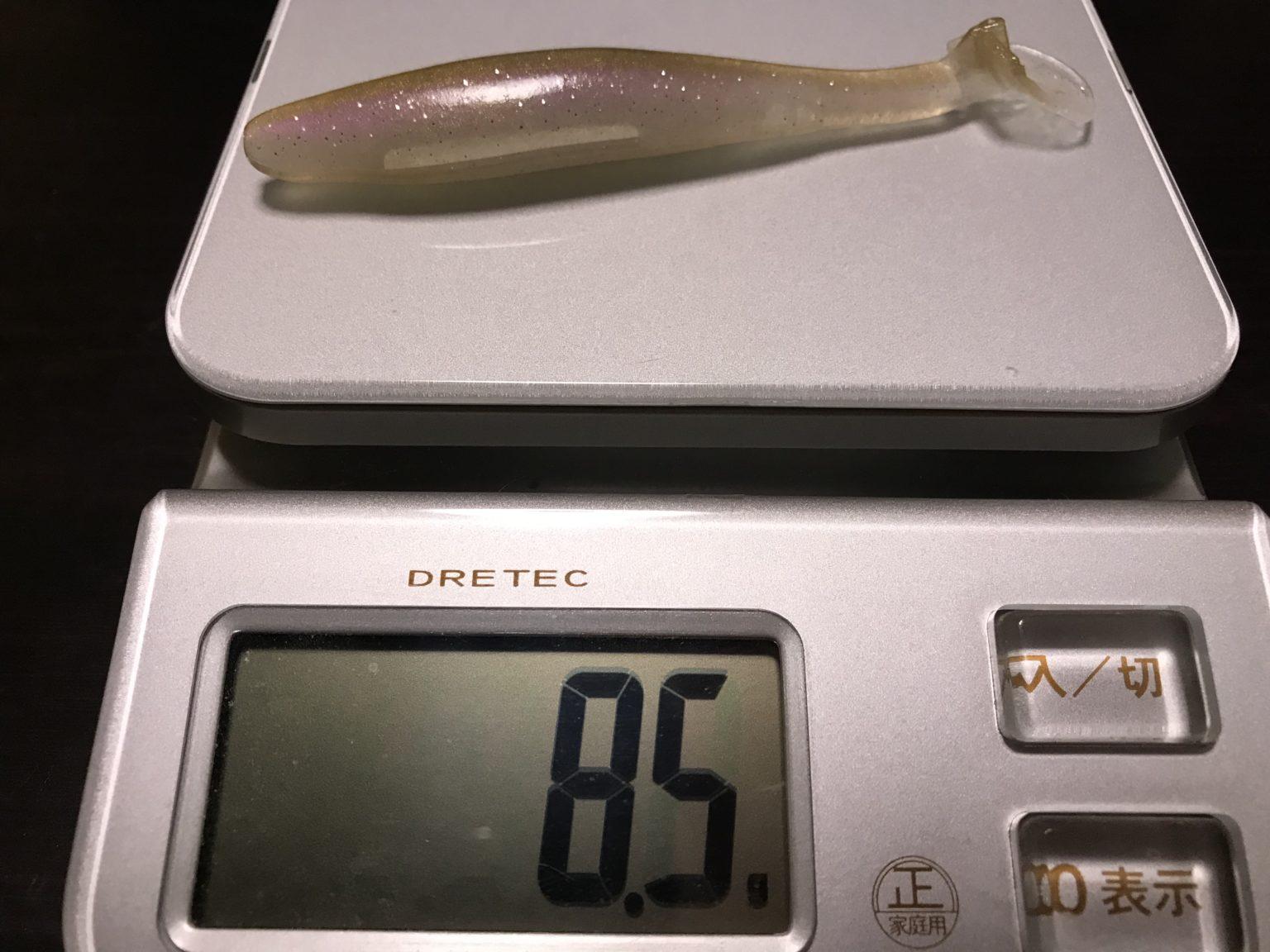 バリキシャッド3.8インチの重さ