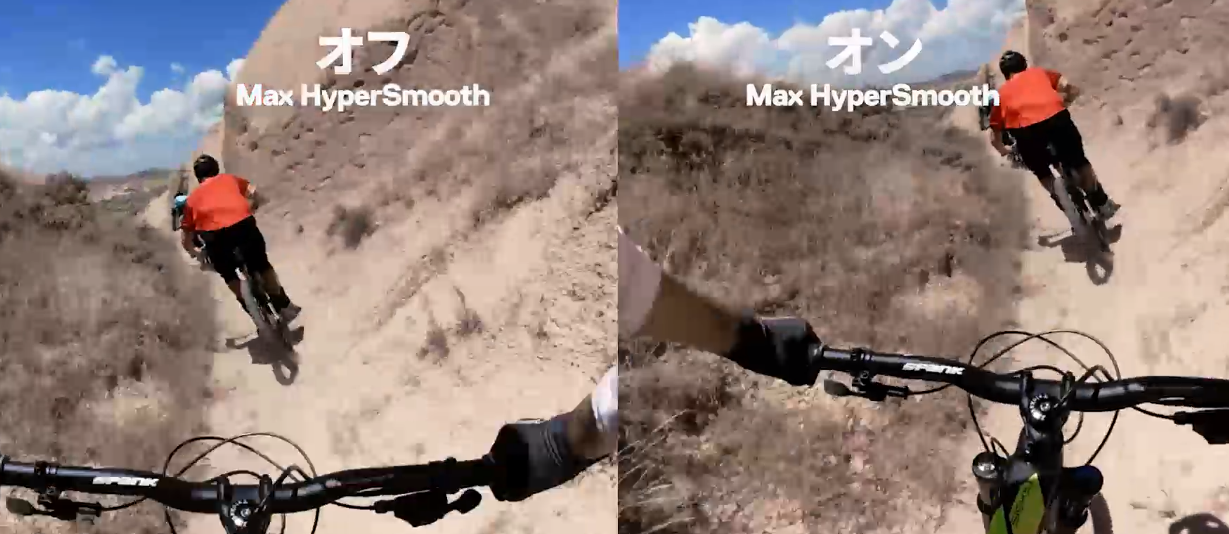 Max HyperSmooth