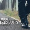 G.C.SEALS BOOTS(ジー・シー・シールズ・ブーツ)