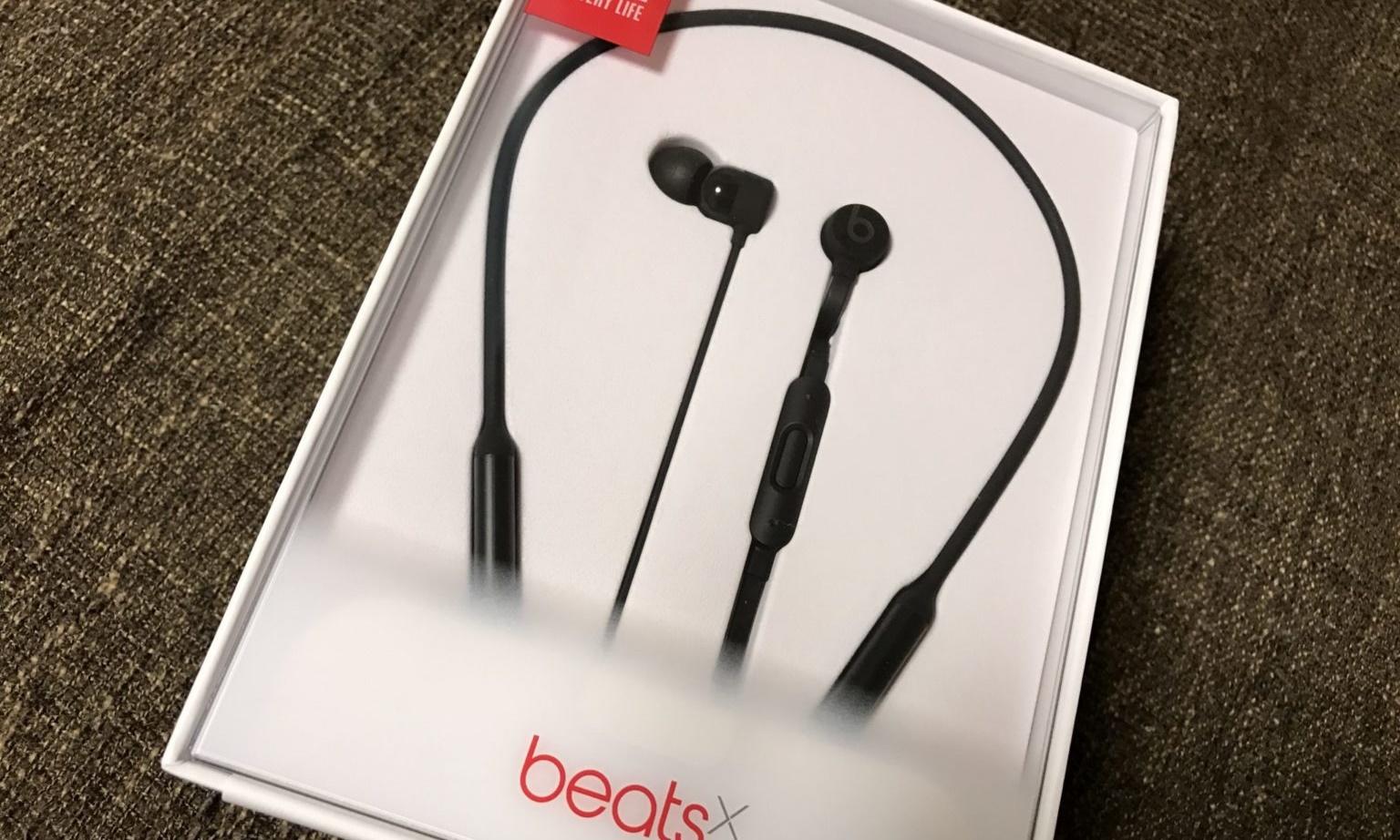 Beats Xで音を遮断