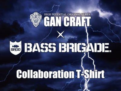 GAN CRAFT x BASS BRIGADEコラボレーションTシャツの受注締め切り迫る!