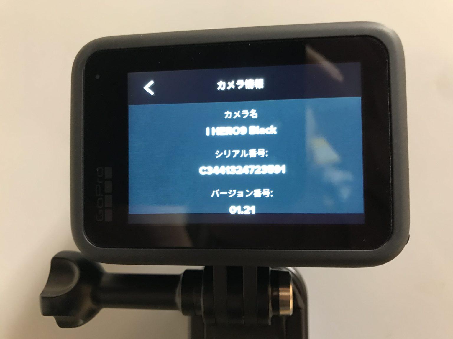 GoPro HERO9 Blackの不具合について