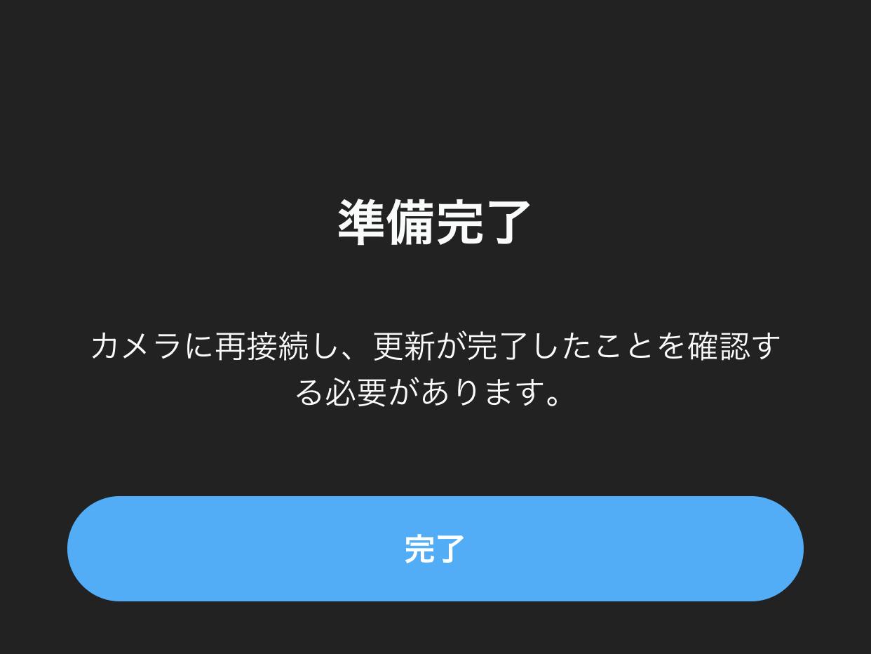 ファームウエアHERO8 Black v2.01リリース