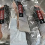 時鮭の切り身
