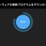 HERO9 Black v 1.22がリリースされた