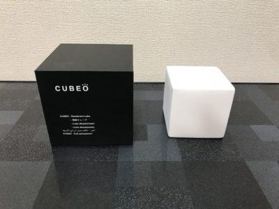 CUBEO:キュベオ
